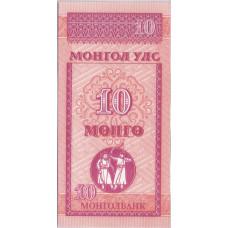 10 монго 1993 Монголия - 10 Mongo 1993 Mongolia