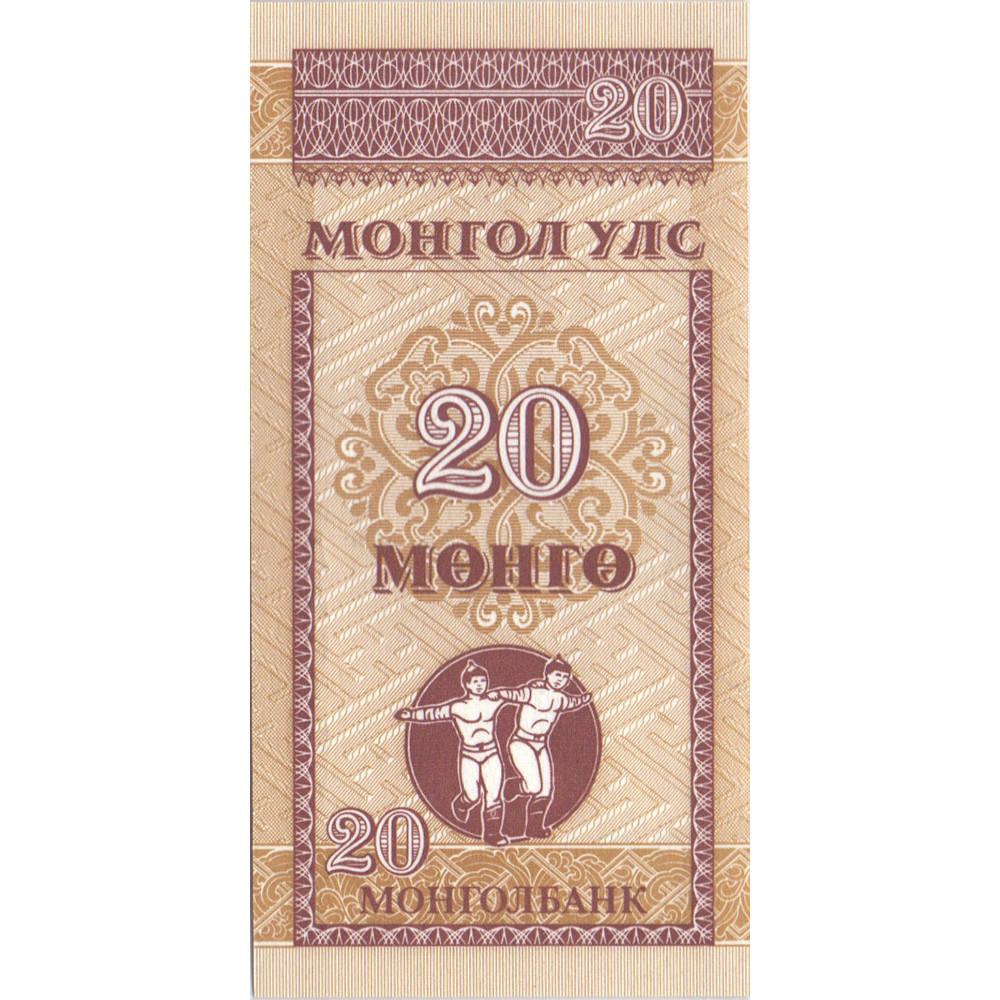 Банкнота 20 монго 1993 Монголия - 20 Mongo 1993 Mongolia