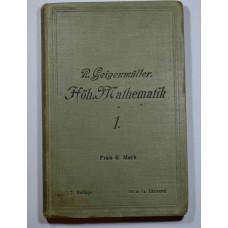 "Книга ""Hoh. Mathematik 1"".  1907 год издания"