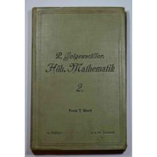 "Книга ""Hoh. Mathematik 2"".  1908 год издания"