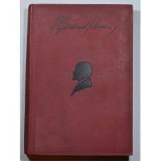 """Книга """"Ленин Том 7 1904-1905"""". 1926 год издания"""
