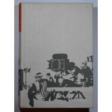 """Книга """"Film gestern und heute"""". Автор Horst Knietzsch."""