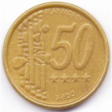 Жетон игровой - Play Money 50