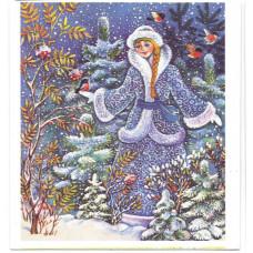 Календарик карманный - 1988. Снегурочка