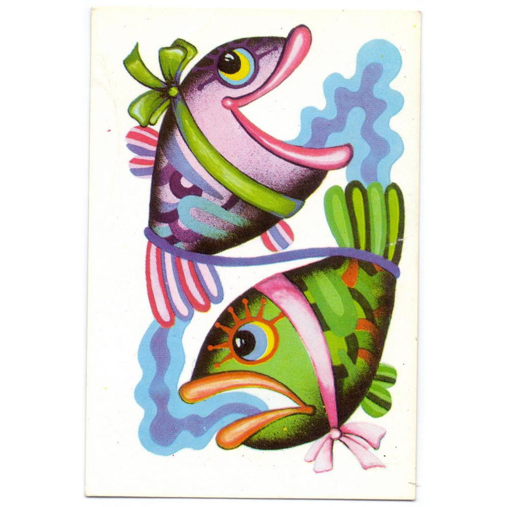 Календарик карманный - 1985. Рыбы