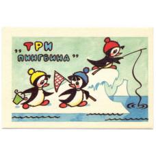 Календарик карманный - 1987. Три пингвина