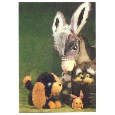 Календарик карманный - 1991. Игрушки, ослик, щенок