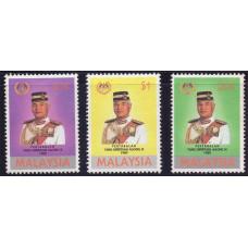 1989 Сентябрь Малайзия Вступление Султана Азлана Шаха в титул Монарха