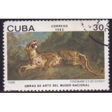 1982 Май Куба Национальный Музей Живописи 30 сентаво