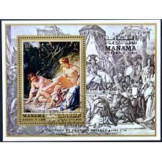 1971 Сувенирный Лист Манама (ОАЭ) Картины Франсуа Буше 10 риалов