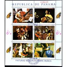 1968 Сентябрь Панама Музыкальные Представления в Живописи