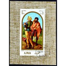 1968 Март Авиа Аджман (ОАЭ) Европейская Живопись 5 риалов