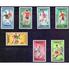1986, май. Набор почтовых марок Монголии. Чемпионат мира по футболу - Мексика
