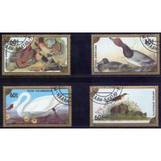 1986, сентябрь. Набор почтовых марок Монголии. Птицы