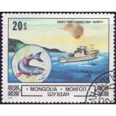 1982, ноябрь. Почтовая марка Монголии. Животные и пейзажи. 20 монго