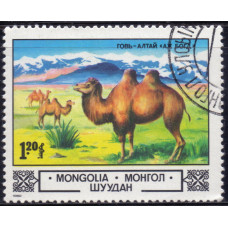 1982, ноябрь. Почтовая марка Монголии. Животные и пейзажи. 1.20 тугрик