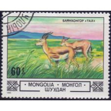1982, ноябрь. Почтовая марка Монголии. Животные и пейзажи. 60 монго