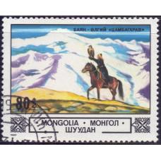 1982, ноябрь. Почтовая марка Монголии. Животные и пейзажи. 80 монго