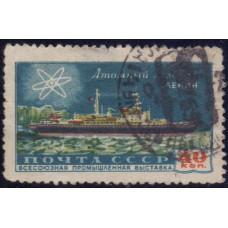 1958, декабрь - январь 1959. Почтовая марка СССР. Всесоюзная промышленная выставка в Москве. 40 коп.
