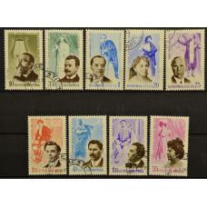 1964, январь. Набор почтовых марок Румынии. Певцы румынской оперы