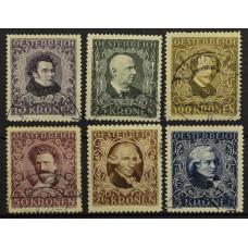 1922, апрель. Набор почтовых марок Австрии. Австрийские композиторы, благотворительные марки