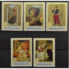 1969, март. Набор почтовых марок Руанды. Музыкальные мотивы в картинах XV-XX веков