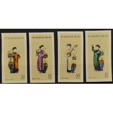 1961, ноябрь. Набор почтовых марок Вьетнама. Конгресс писателей и художников