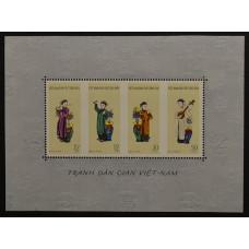 1961, ноябрь. Сувенирный лист Вьетнама. Конгресс писателей и художников