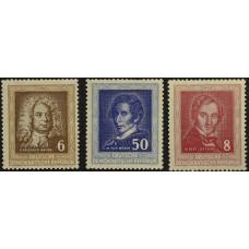 1952, июль. Набор почтовых марок Германии (ГДР). Фестиваль Генделя