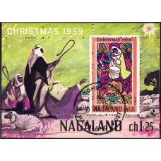 1969 Нагаленд Сувенирный Лист Рождество 1.25 ch