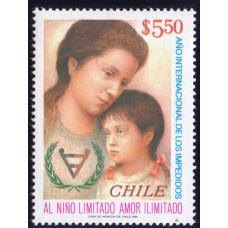 1981 Ноябрь Чили 1981 Международный Год Инвалидов 5.50 песо