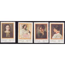 1975 Октябрь Чили Международный Женский Год Чилийские Картины