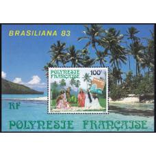 1983 Июль Французская Полинезия Международная выставка марок BRASILIANA 83