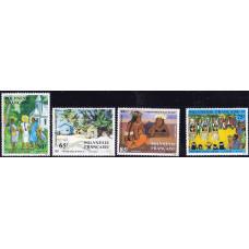 1984 Декабрь Французская Полинезия Живопись 20-го Века