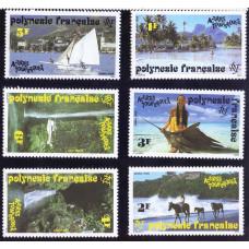 1992 Февраль Французская Полинезия Туристическая Деятельность