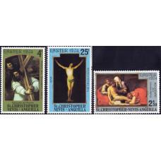 1974 Апрель Сент-Кристофер Невис Ангилья Пасха