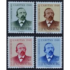 1948, ноябрь. Набор почтовых марок Люксенбурга. Дикс (Эдмон де Ла Фонтен) композирот и поэт