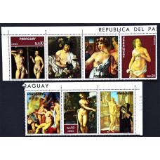 1973 Март Блок Парагвай Картины из Музеев Флоренции