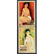 1971 Блок Авиа Манама (ОАЭ) Картины Французских Художников