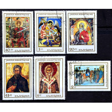 1968 Ноябрь Болгария 1000-летие Рильского Монастыря
