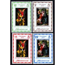 1971 Сентябрь Монтсеррат Рождество