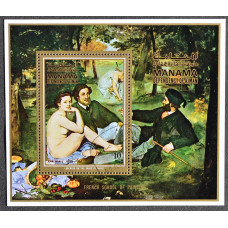 1971. Сувенирный лист Манама (ОАЭ). Картины французских художников. Авиапочта
