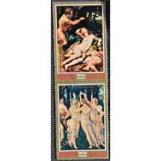 1971. Набор почтовых марок Манама (ОАЭ) (сцепка). Итальянский Ренессанс. Обнаженные Картины