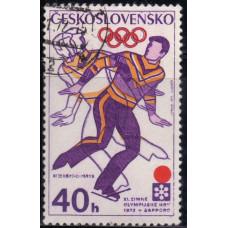 1972, январь. Почтовая марка Чехословакии. Зимние Олимпийские игры 1972 года. Саппоро. Япония. 40 h