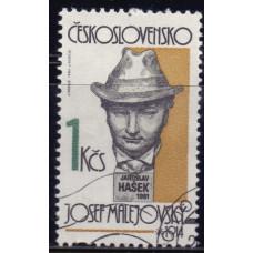 1982, ноябрь. Почтовая марка Чехословакии. Скульптуры. Йозеф Малейовский - Ярослав Гашек