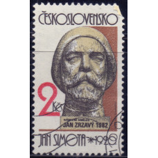 1982, ноябрь. Почтовая марка Чехословакии. Скульптуры. Джан Симота - Ян Зрзавыи
