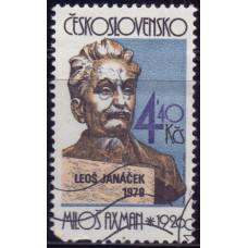 1982, ноябрь. Почтовая марка Чехословакии. Скульптуры. Милош Аксман - Леош Яначек