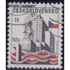 1982, июль. Почтовая марка Чехословакии. 50-летие Национального мемориала, Прага