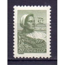 1958, 18 августа - 26 мая 1959. Девятый стандартный выпуск почтовых марок СССР