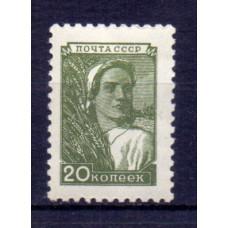 1949, апрель - июль 1957. Восьмой стандартный выпуск почтовых марок СССР - Ученый у микроскопа